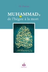 Muhammad de l'Hégire à la mort