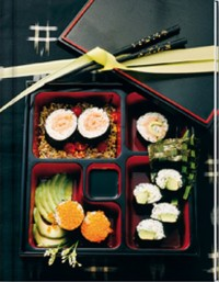Alpha Edition Carnet de notes vierge Sushi (Import Allemagne)