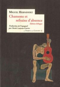 Chansons et refrains d'absence (1938-1941)
