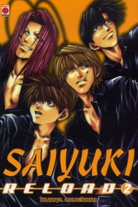 Saiyuki Reload Vol.2