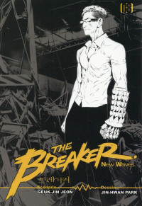 The Breaker New Waves T08
