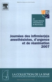 Journées des infirmièr(e)s anesthésistes, d'urgence et de réanimation
