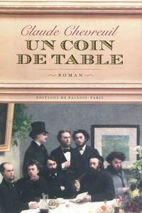 Un coin de table
