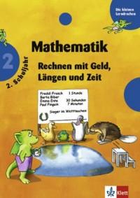 Die kleinen Lerndrachen, Training, Training Mathematik, 2. Schuljahr, EURO (Livre en allemand)