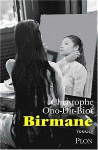 Birmane - Prix Interallié 2007