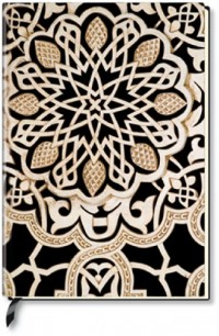 Alpha Edition - Carnet de notes vierge - Alhambra (rosace) (Import Allemagne)