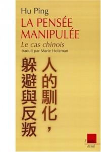 La pensée manipulée : Le cas chinois