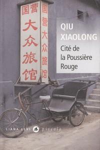 Cité de la Poussière Rouge
