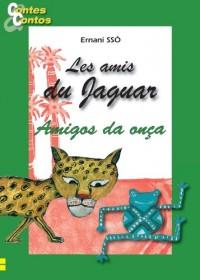 Les amis du Jaguar 2