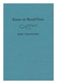 Essays on Mandel'stam / Kiril Taranovsky