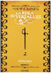 La Rosa de versalles (vol. 2)