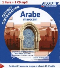 Coffret conversation Marocain (guide + 1 CD)
