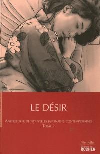 Anthologie de nouvelles japonaises contemporaines : Tome 2, Le Désir