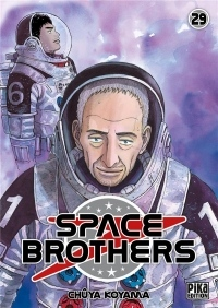 Space Brothers T29