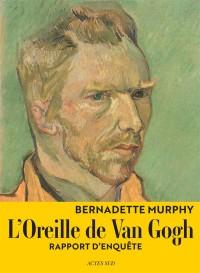 L'Oreille de Van Gogh
