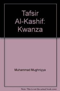 Tafsir Al-Kashif: Kwanza