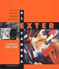Alexandra Exter : Monographie