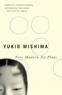 Five Modern No Plays