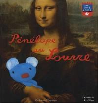 Pénélope au Louvre