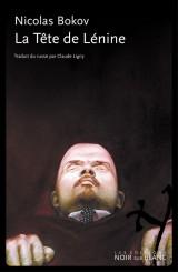 La tête de Lenine