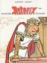 ola gia ton asterix ton galati / ??? ??? ??? asterix ??? ??????