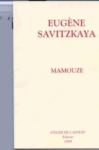 Mamouze, Première Édition