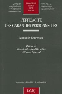 L'efficacité des garanties personnelles