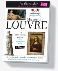 Musee du Louvre 2008