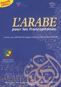 L'arabe pour les francophones (1CD audio)