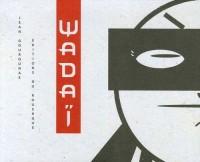 Wadaï