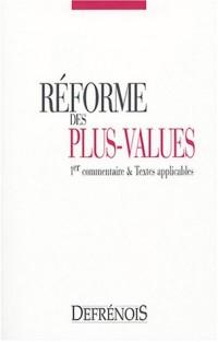 La réforme des plus-values : 1er commentaire et textes applicables