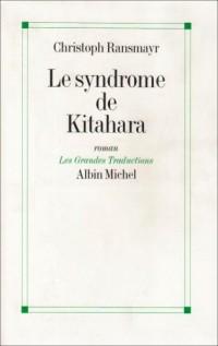 Syndrome de Kitahara (Le)