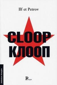 Cloop
