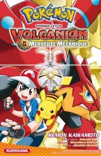 Pokémon, le Film - Volcanion et la Merveille Mécanique