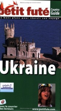 Le Petit Futé Ukraine