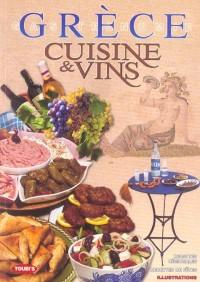 Grece : Cuisine et Vins-Gastronomie