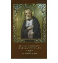 (LIFE AND TEACHING OF SAINT SERAPHIM OF SAROV) BY [MONASTERY OF SAROV](AUTHOR)PAPERBACK