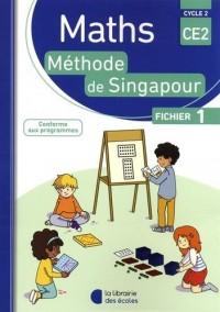 Mathématiques CE2 Cycle 2 Méthode de Singapour : Fichier 1