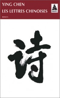 Les Lettres chinoises