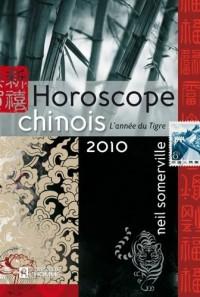 Horoscope chinois 2010