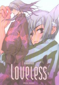 Loveless, Tome 4 :