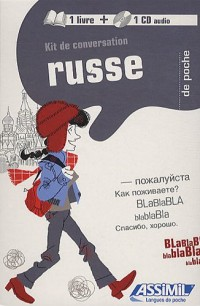 Kit de conversation russe (1CD audio)