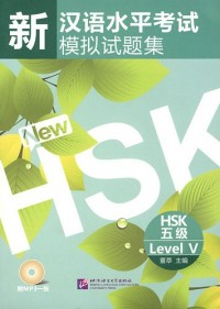 New HSK : Level 5 (1CD audio MP3)