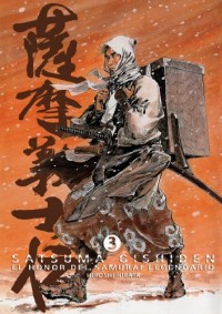 Satsuma Gishiden 3: El honor del samurai legendario