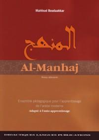 Al-Manhaj : Apprendre l'Arabe- Niveau débutants