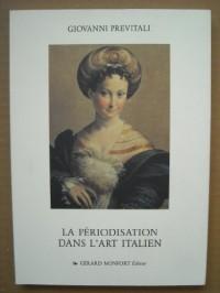La périodisation dans l'art italien