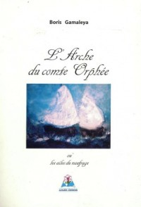 L'arche du comte Orphée ou Les ailes du naufrage