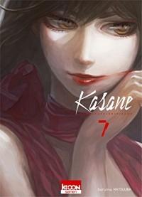 Kasane - La voleuse de visage T07