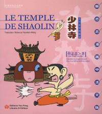 Le temple de Shaolin