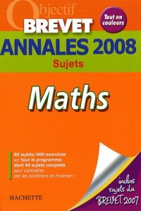 Maths Brevet : Annales 2008